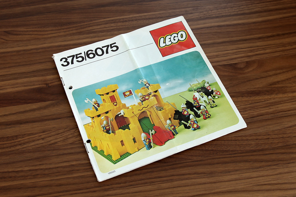 1978 Vs 2010 Quest For Bricks
