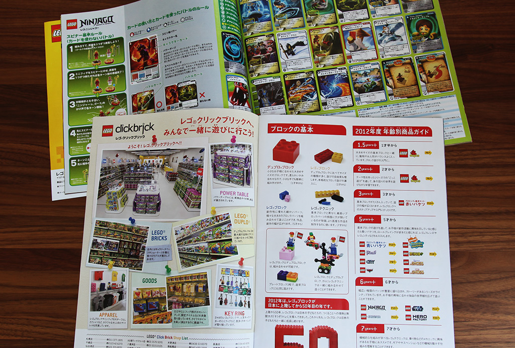 LEGO in Japan | Quest for Bricks